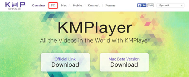 kmplayer сайт