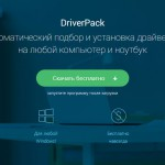 DriverPack Online
